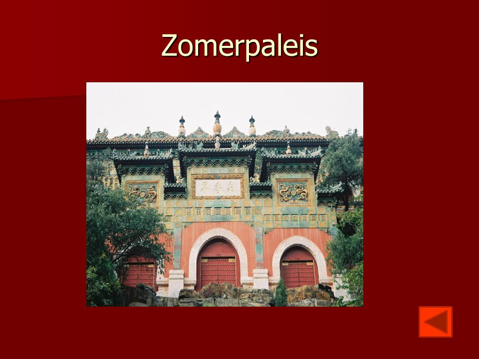 Zomerpaleis