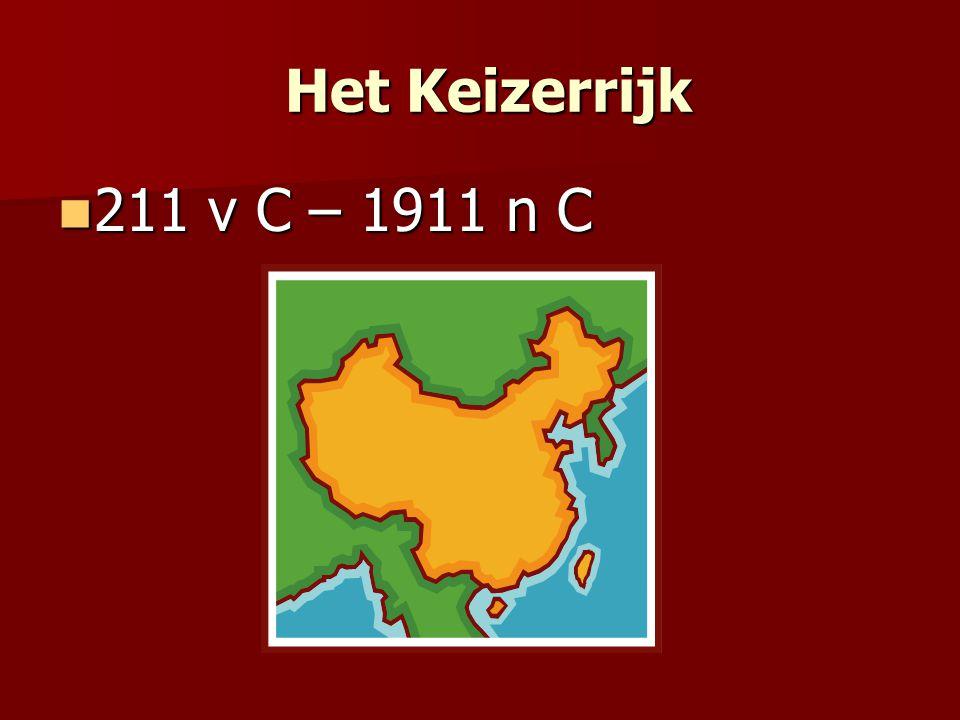 Het Keizerrijk 211 v C – 1911 n C