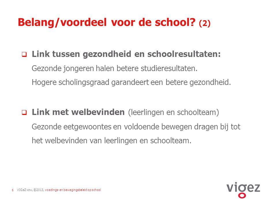Belang/voordeel voor de school (2)