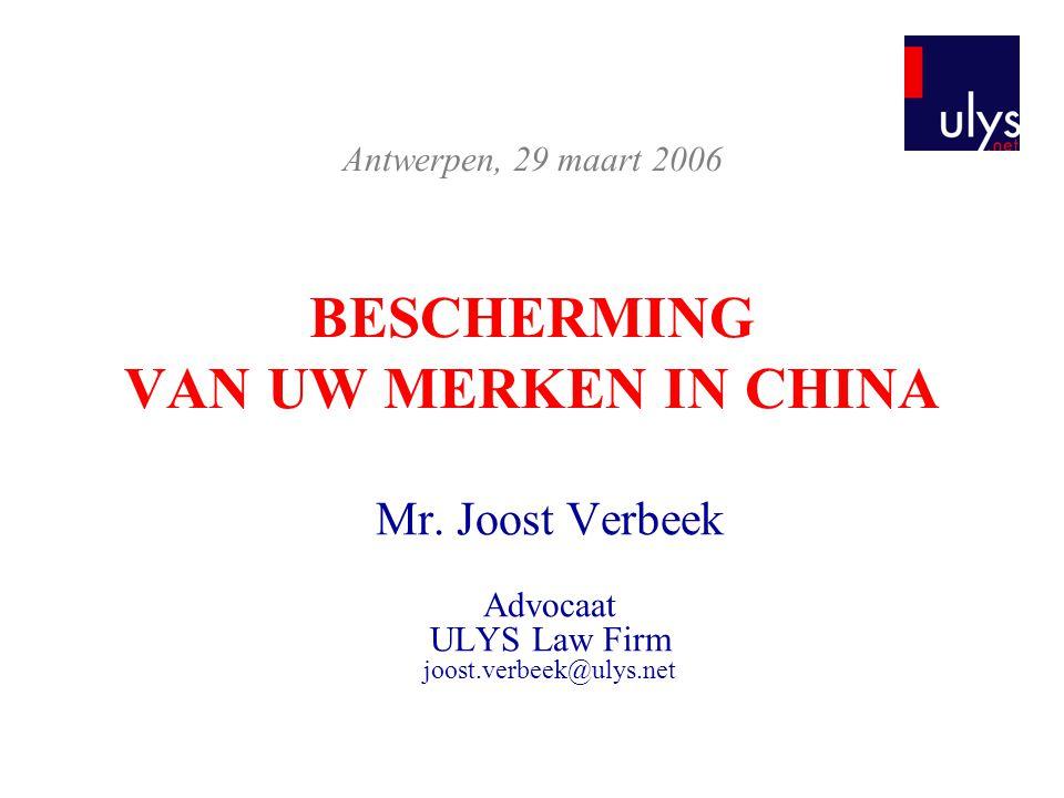 BESCHERMING VAN UW MERKEN IN CHINA