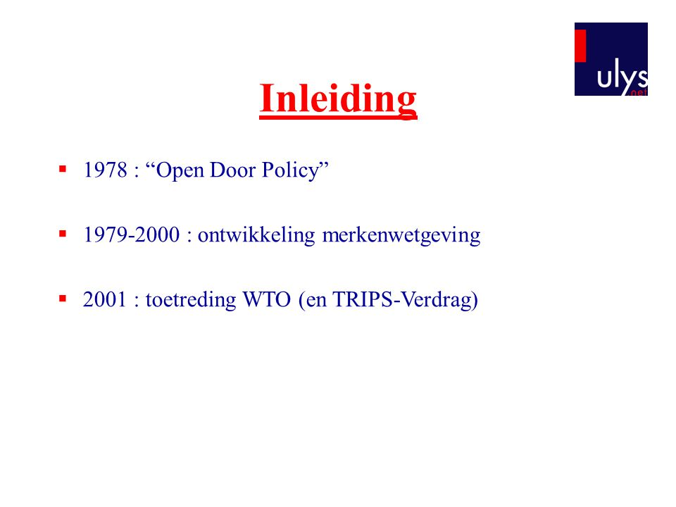 Inleiding 1978 : Open Door Policy