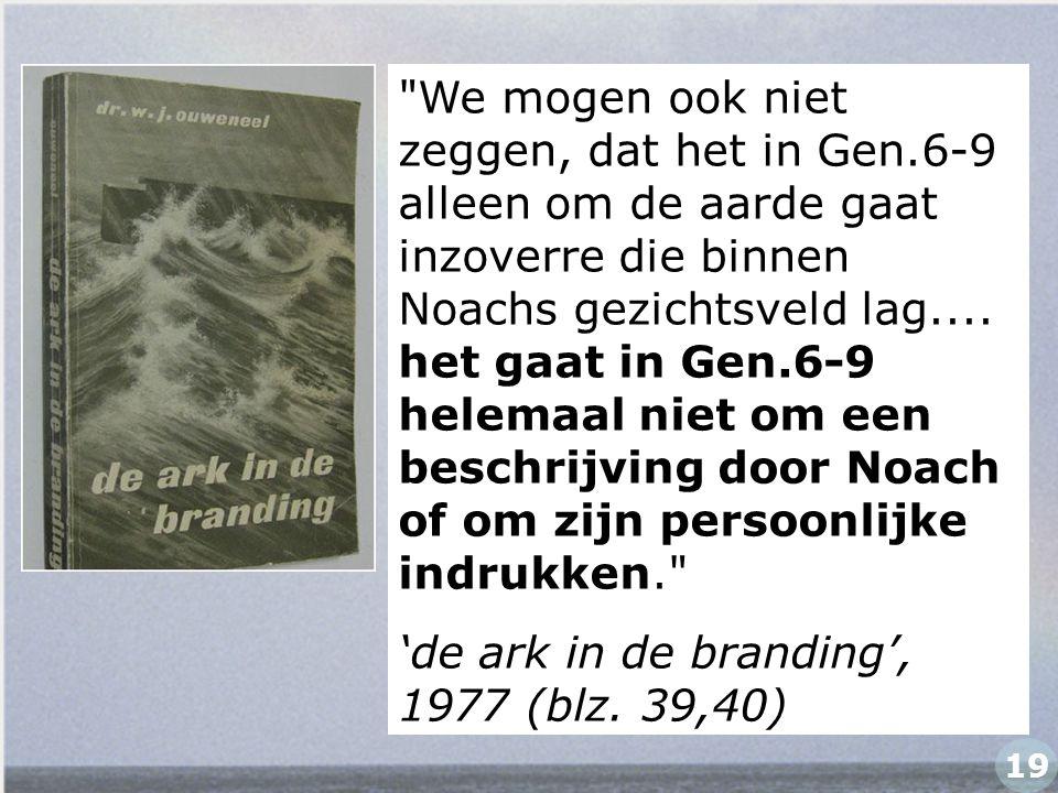 'de ark in de branding', 1977 (blz. 39,40)