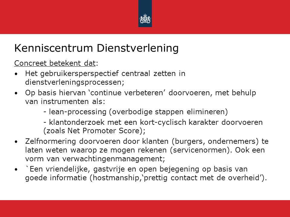 Kenniscentrum Dienstverlening