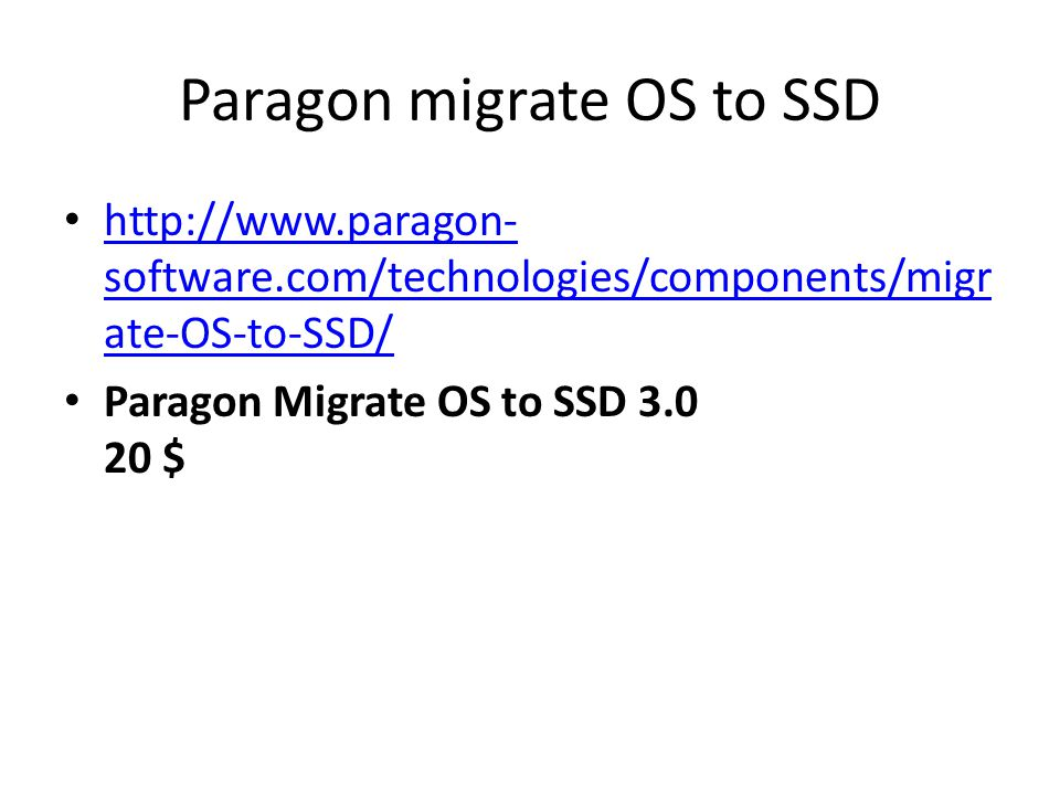 Paragon migrate OS to SSD