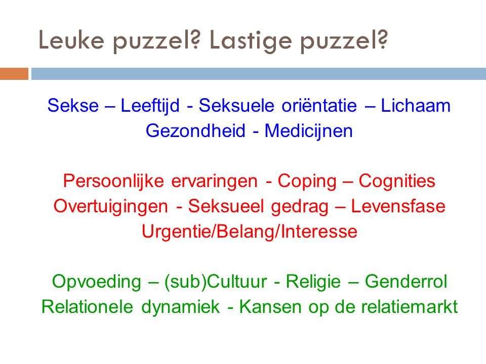 Leuke puzzel Lastige puzzel