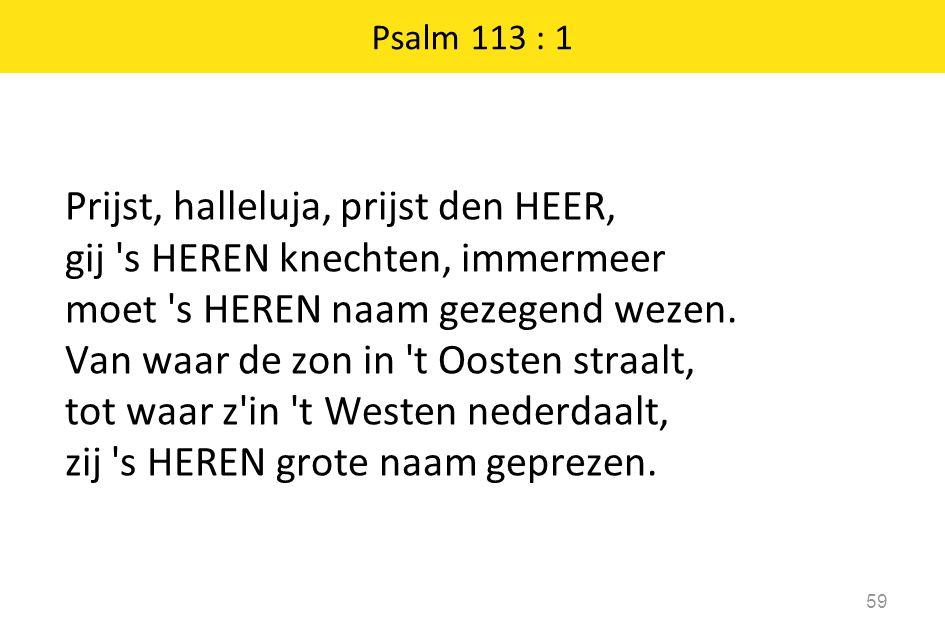 Psalm 113 : 1