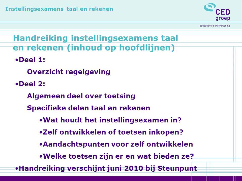 Handreiking instellingsexamens taal en rekenen (inhoud op hoofdlijnen)