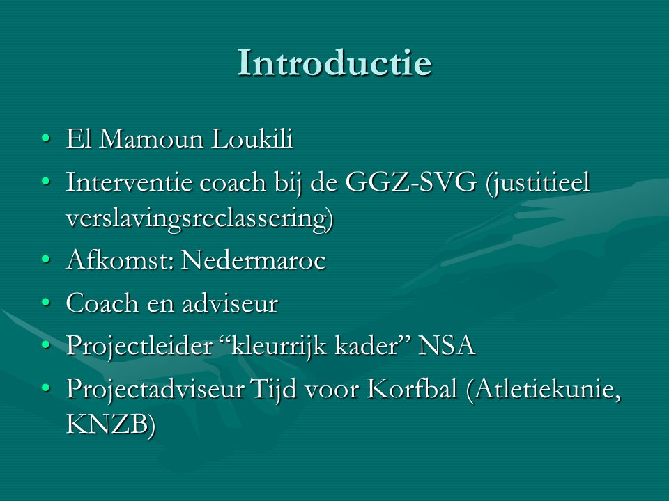 Introductie El Mamoun Loukili