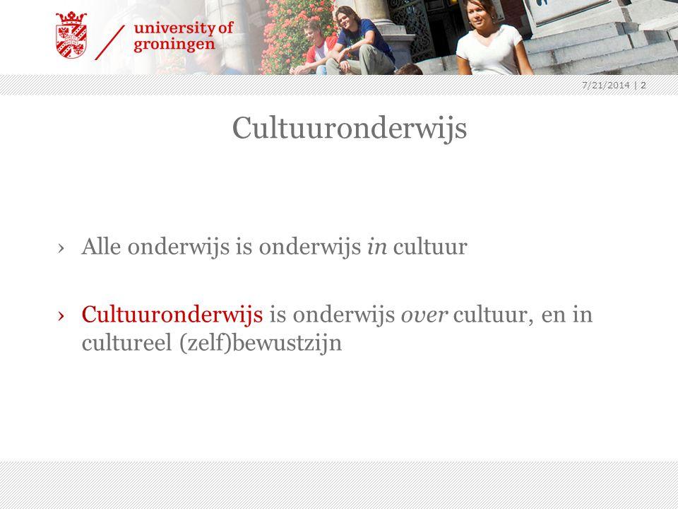 Cultuuronderwijs Alle onderwijs is onderwijs in cultuur
