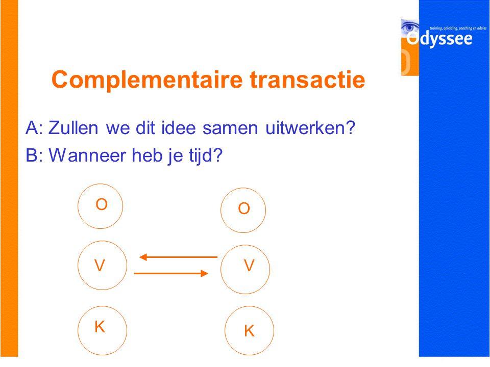 Complementaire transactie