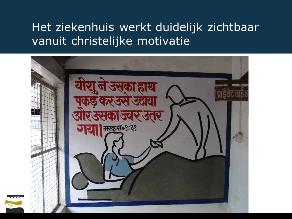 Het ziekenhuis werkt duidelijk zichtbaar vanuit christelijke motivatie