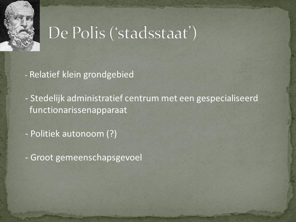 De Polis ('stadsstaat')