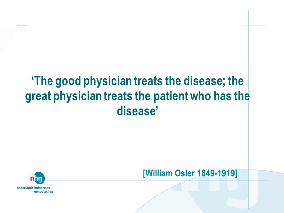 'The good physician treats the disease; the great physician treats the patient who has the disease'