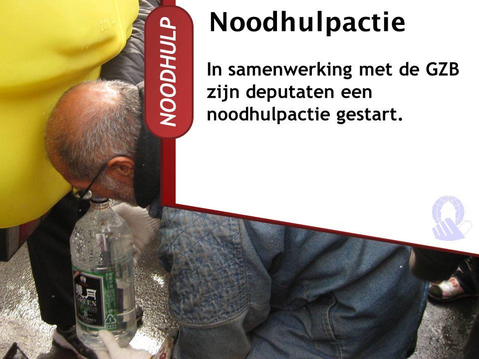 Noodhulpactie NOODHULP