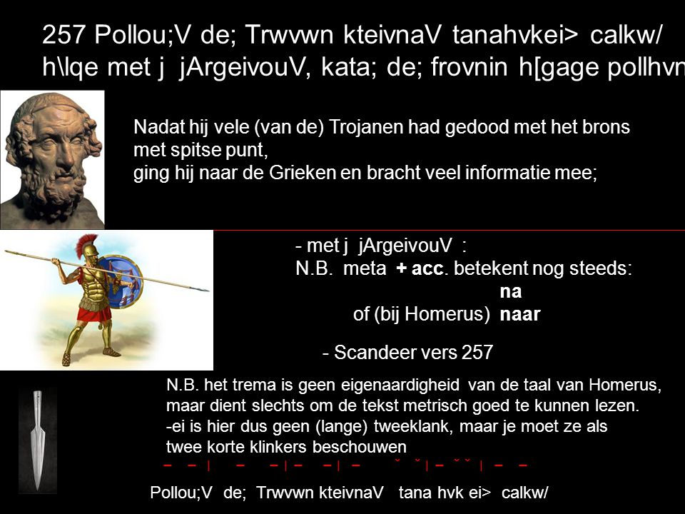 257 Pollou;V de; Trwvwn kteivnaV tanahvkei> calkw/