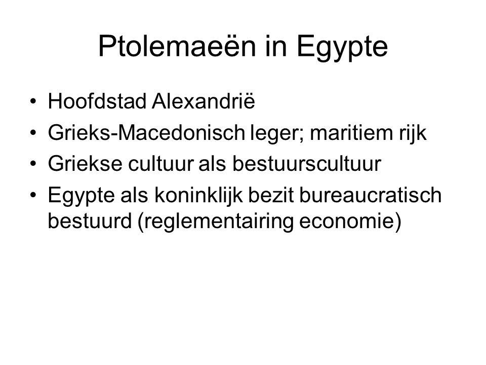 Ptolemaeën in Egypte Hoofdstad Alexandrië