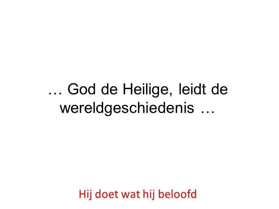 … God de Heilige, leidt de wereldgeschiedenis …