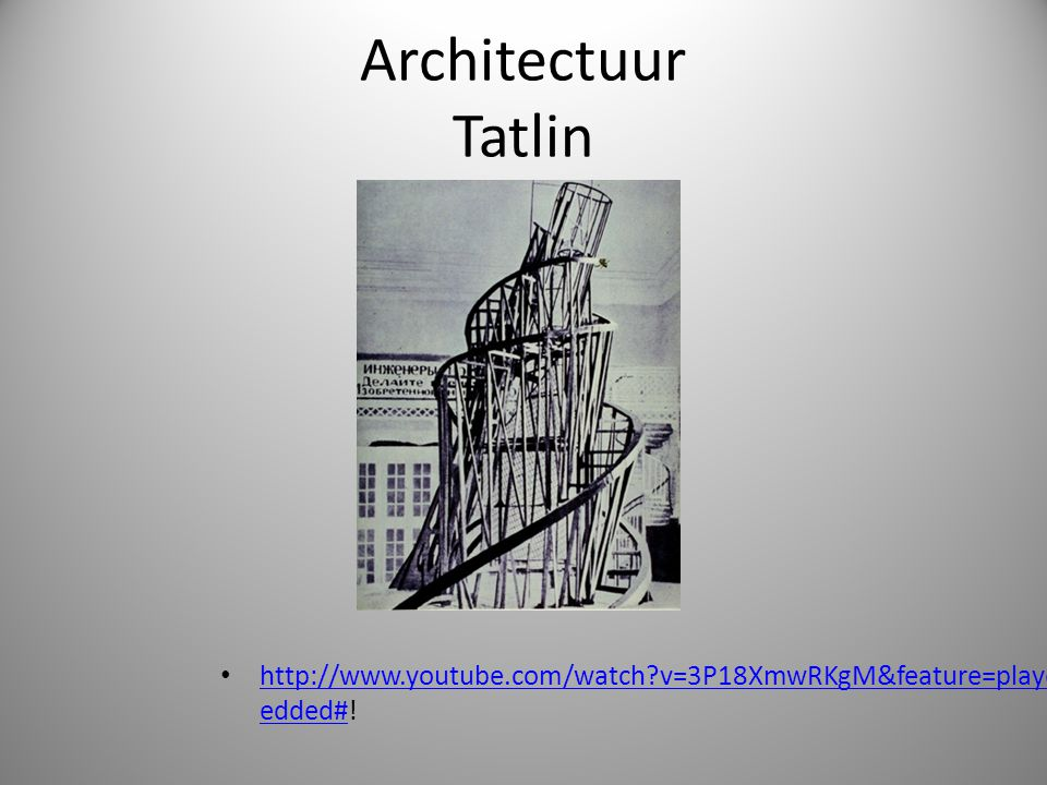 Architectuur Tatlin http://www.youtube.com/watch v=3P18XmwRKgM&feature=player_embedded#!
