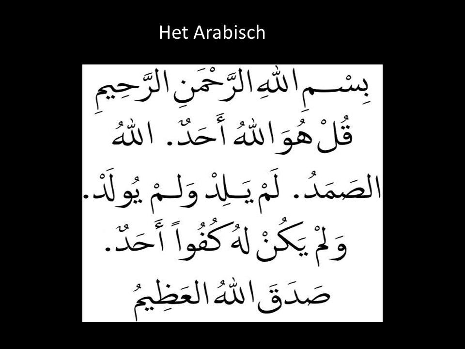 Het Arabisch