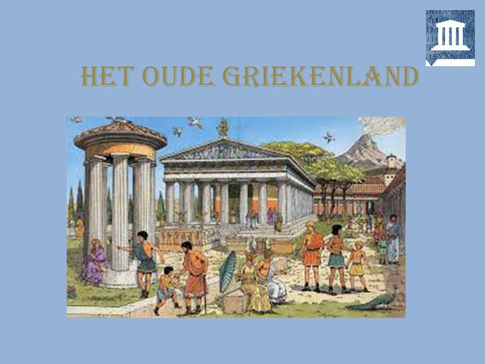 Het oude Griekenland