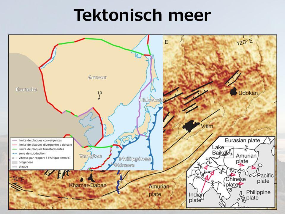Tektonisch meer Ligt op de scheiding van twee platen: eurasiatische plaat en amurian plaat. Platen zijn divergerend.