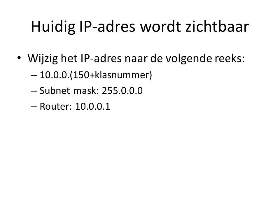 Huidig IP-adres wordt zichtbaar