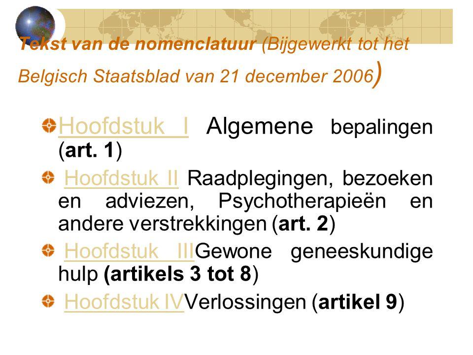 Hoofdstuk I Algemene bepalingen (art. 1)