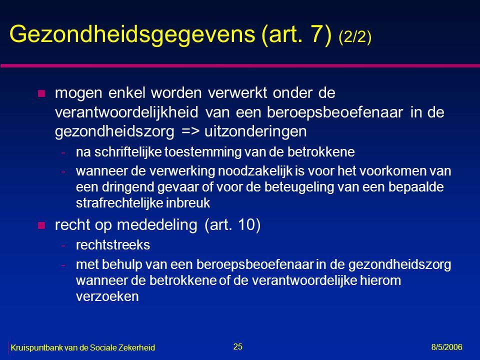 Gezondheidsgegevens (art. 7) (2/2)