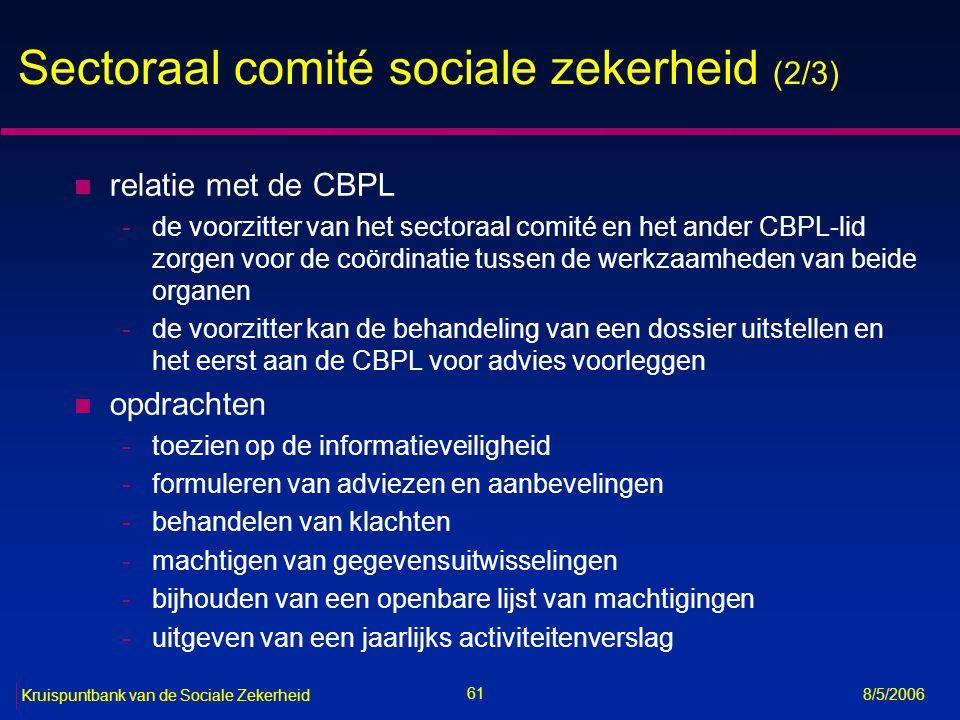 Sectoraal comité sociale zekerheid (2/3)