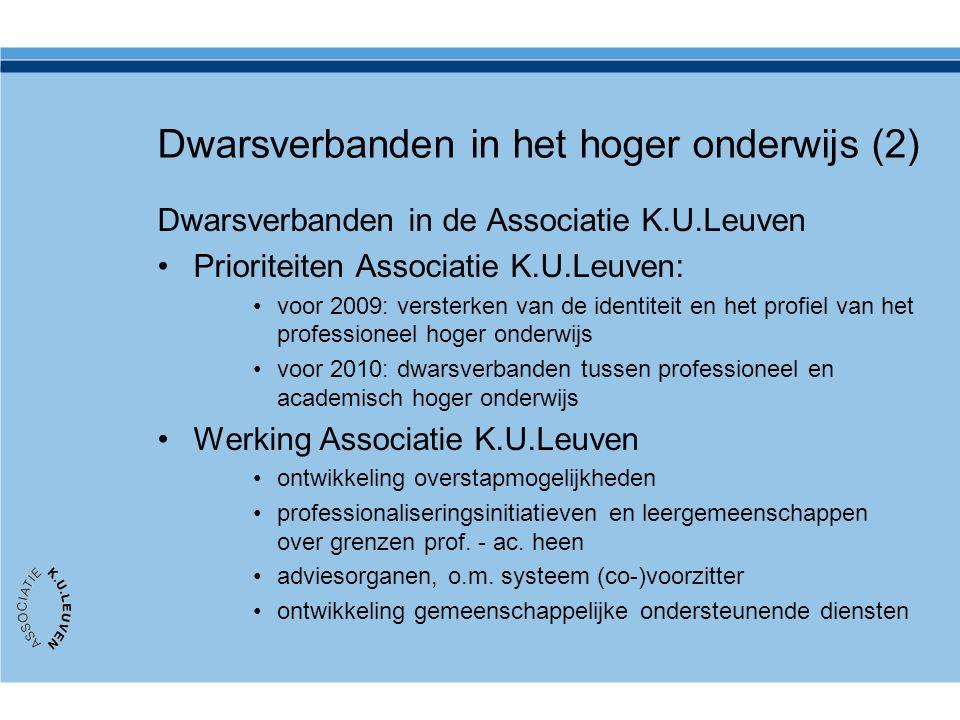 Dwarsverbanden in het hoger onderwijs (2)