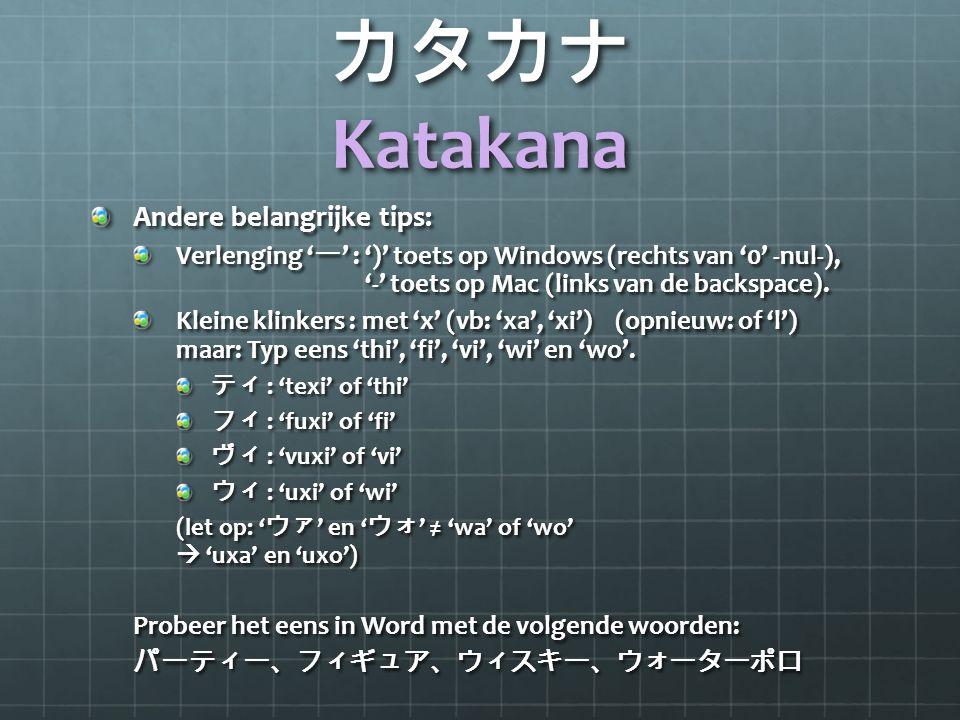 カタカナ Katakana Andere belangrijke tips: