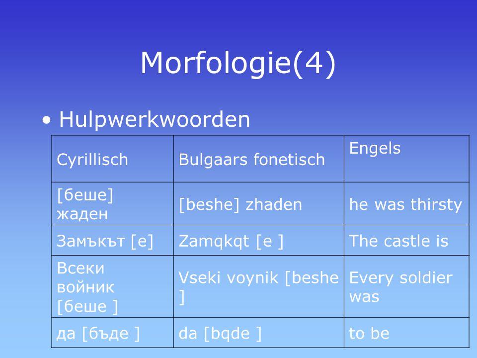 Morfologie(4) Hulpwerkwoorden Cyrillisch Bulgaars fonetisch Engels