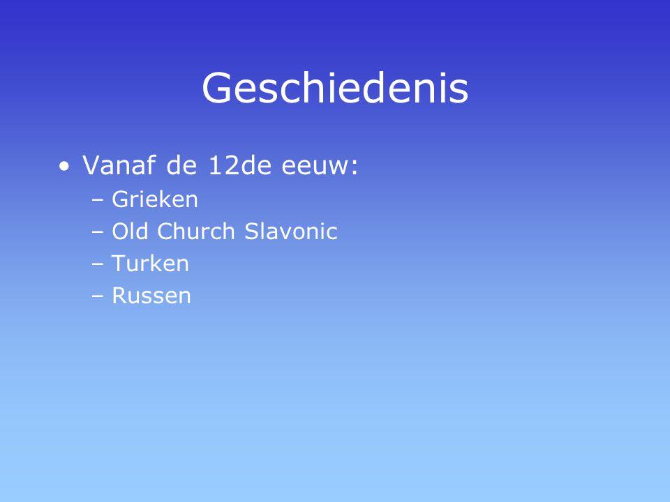 Geschiedenis Vanaf de 12de eeuw: Grieken Old Church Slavonic Turken