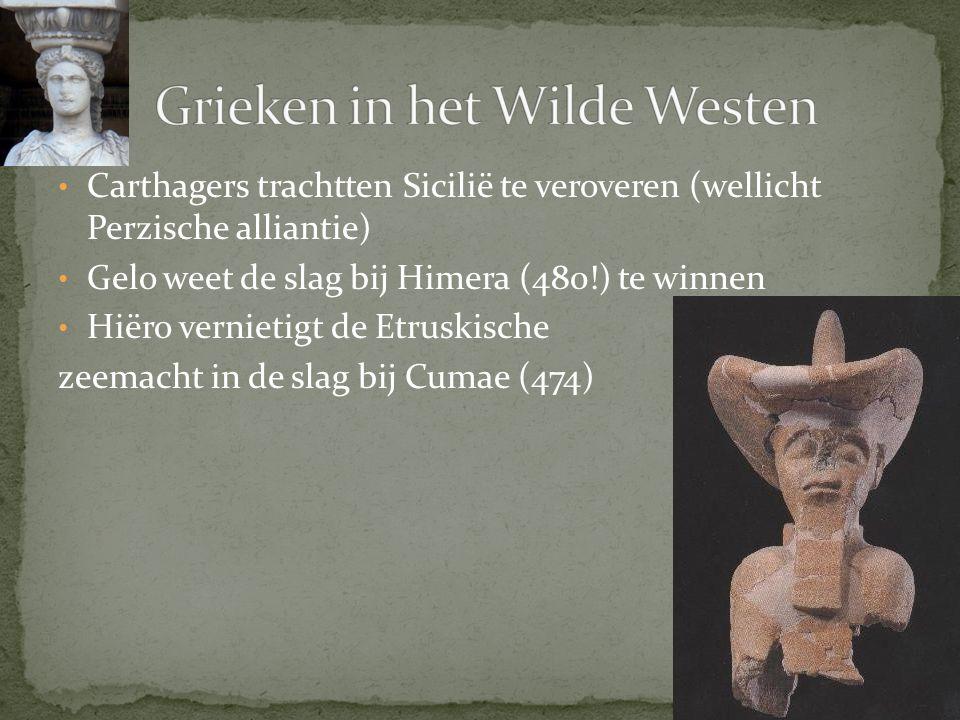 Grieken in het Wilde Westen