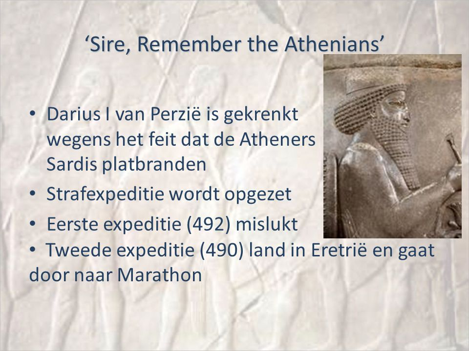 'Sire, Remember the Athenians'