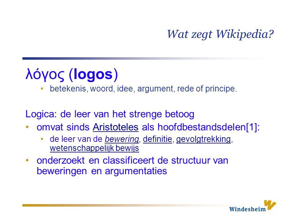 λόγος (logos) Wat zegt Wikipedia