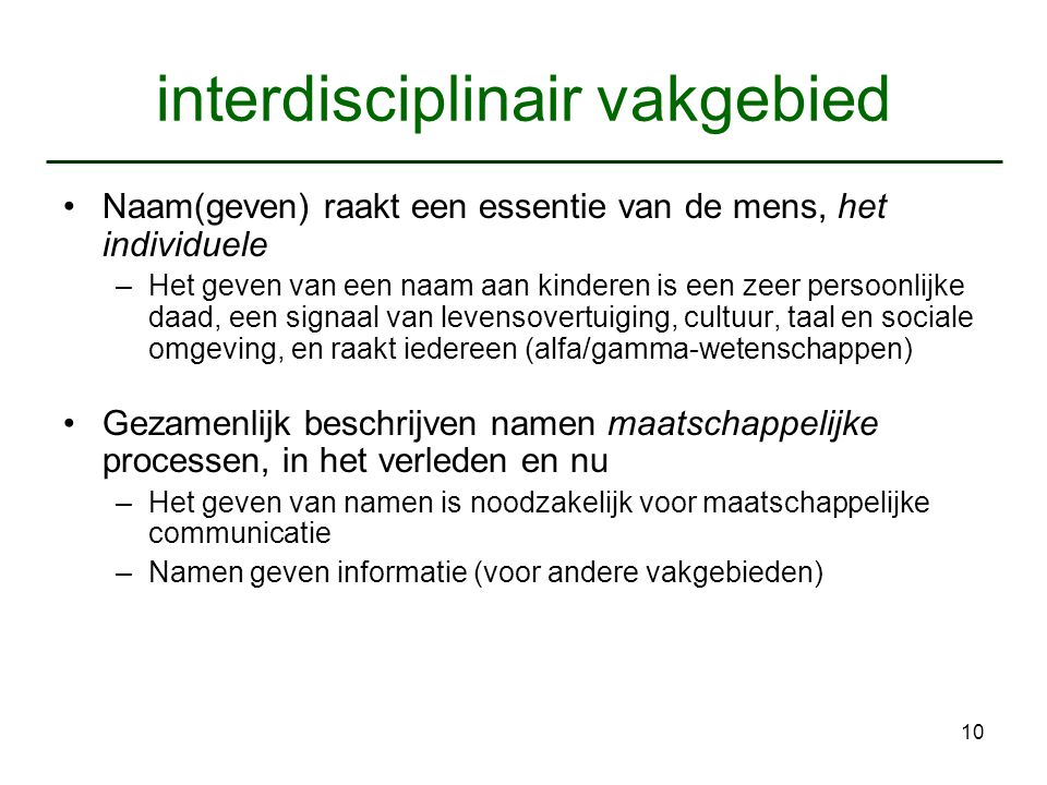 interdisciplinair vakgebied