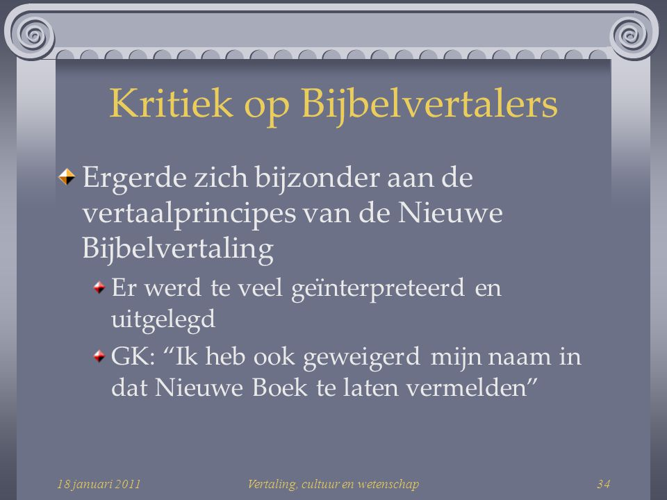 Kritiek op Bijbelvertalers
