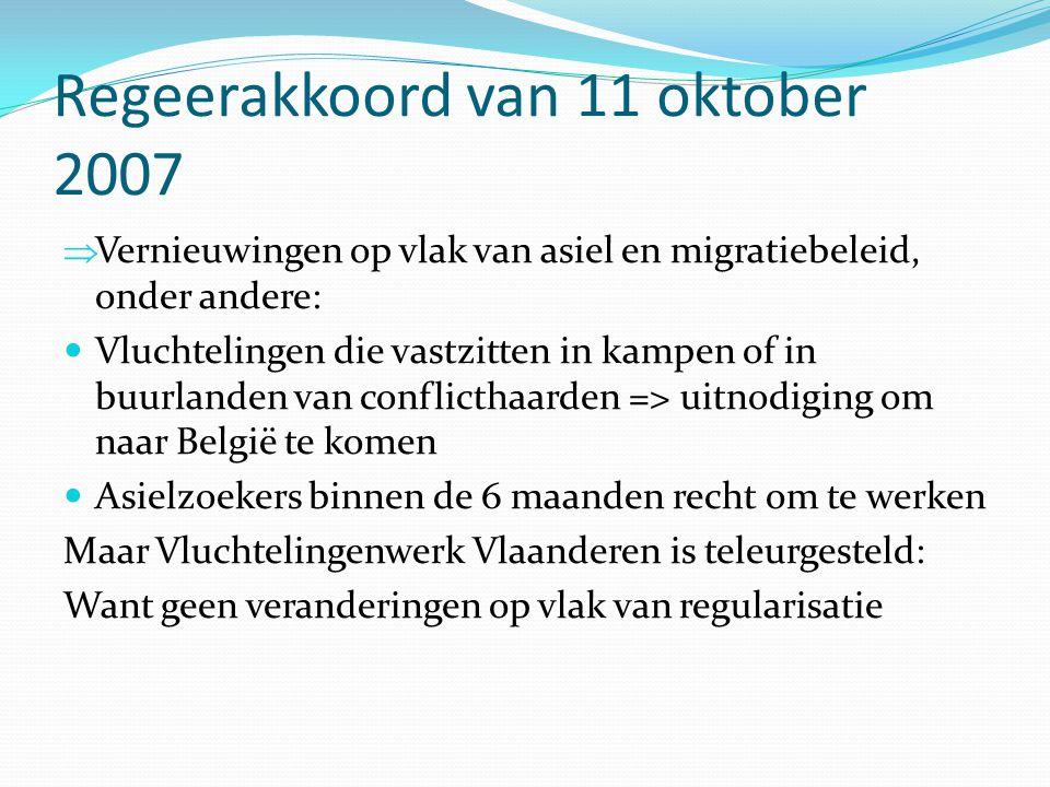Regeerakkoord van 11 oktober 2007