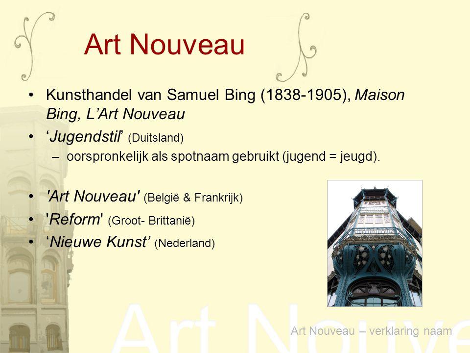 Art Nouveau Kunsthandel van Samuel Bing (1838-1905), Maison Bing, L'Art Nouveau. 'Jugendstil' (Duitsland)