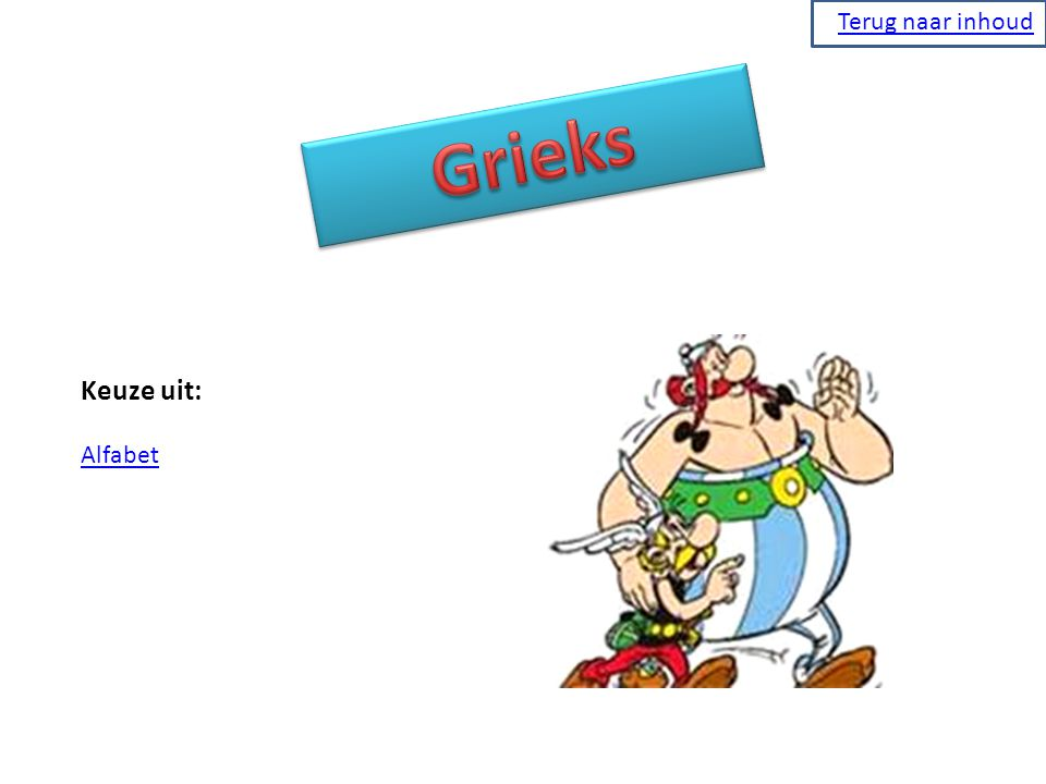 Terug naar inhoud Grieks Keuze uit: Alfabet