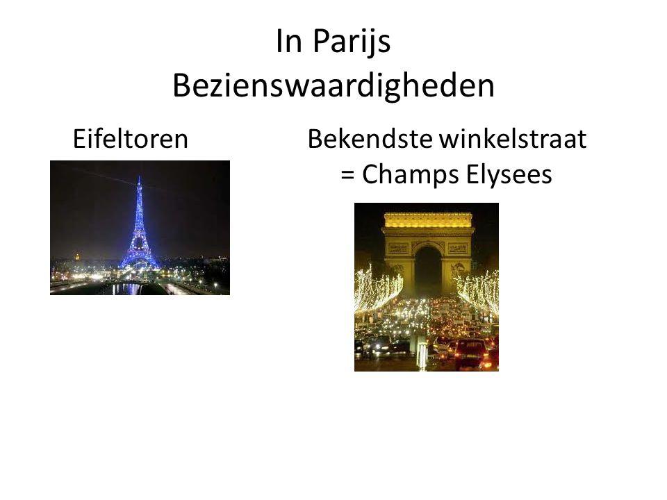 In Parijs Bezienswaardigheden