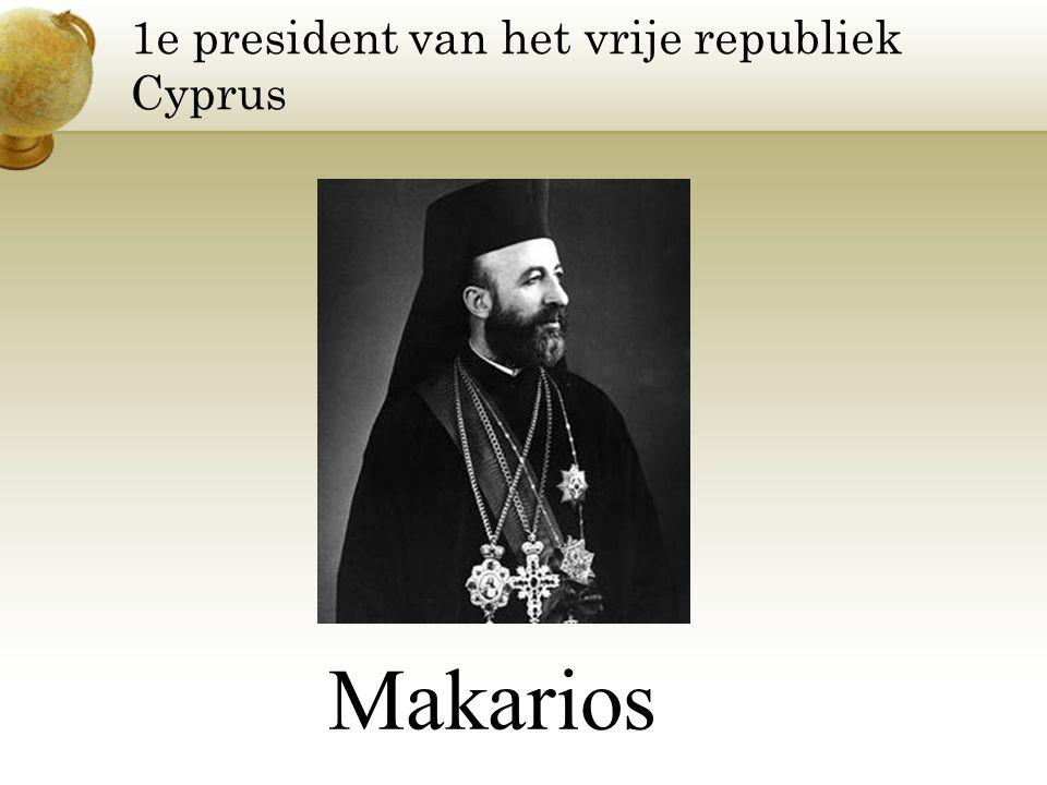 1e president van het vrije republiek Cyprus