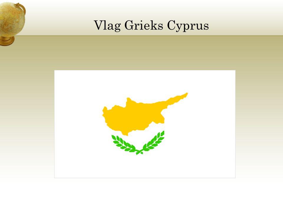 Vlag Grieks Cyprus