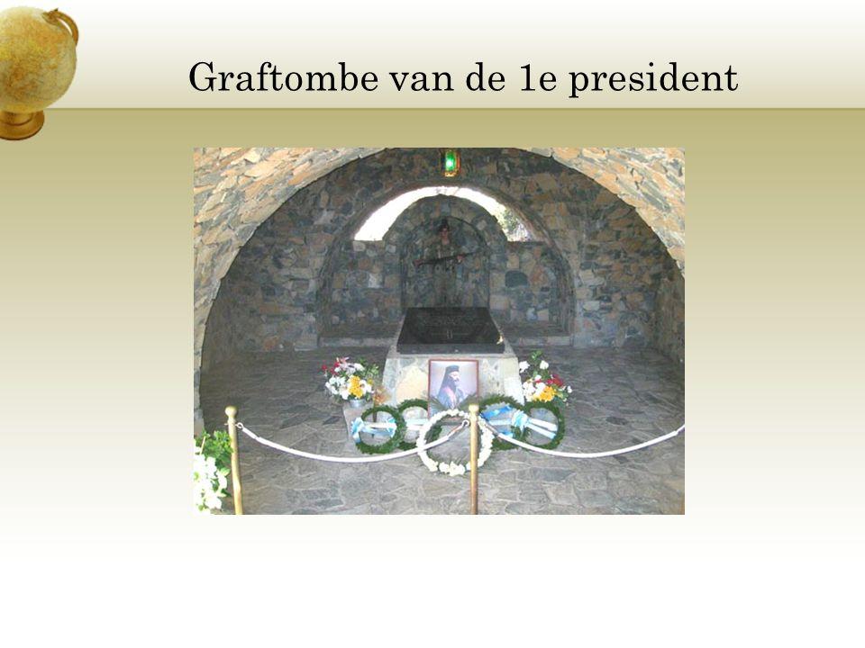 Graftombe van de 1e president