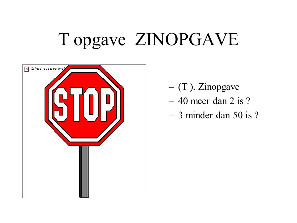 T opgave ZINOPGAVE (T ). Zinopgave 40 meer dan 2 is