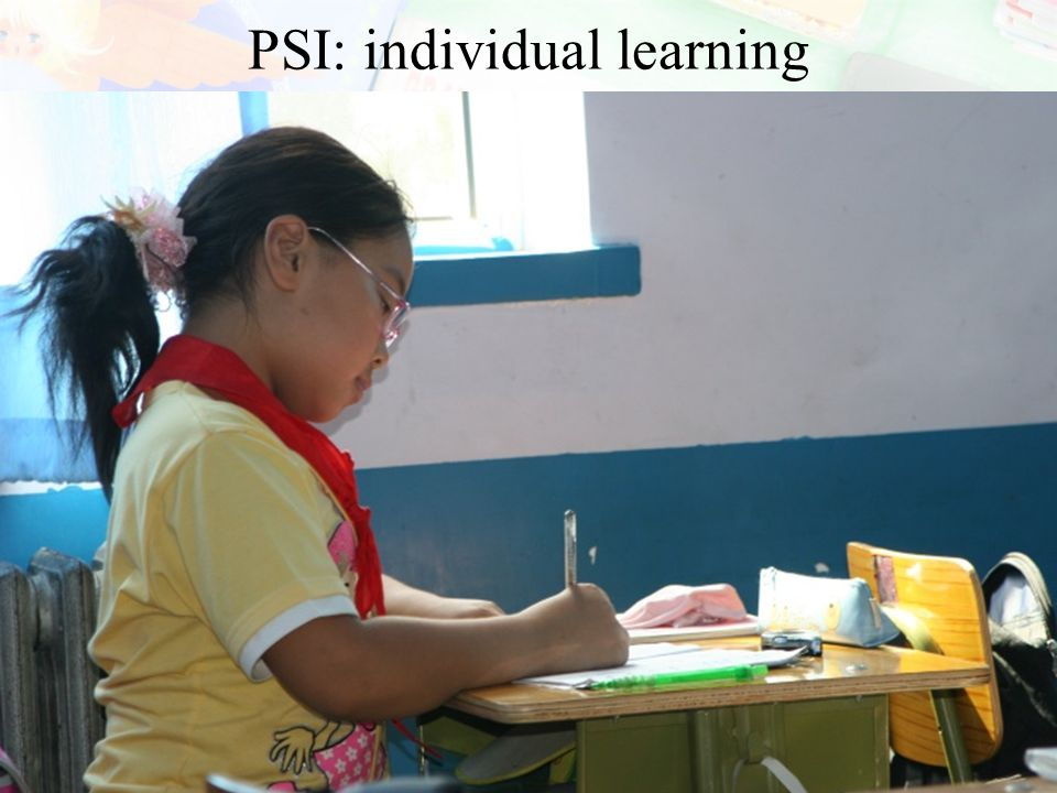 PSI: individual learning