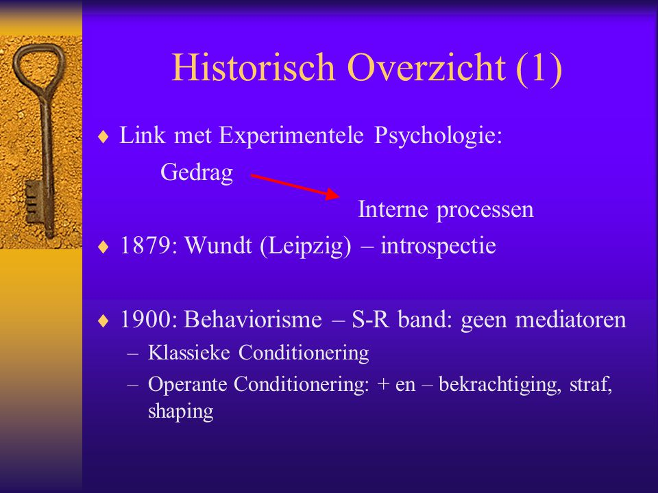 Historisch Overzicht (1)