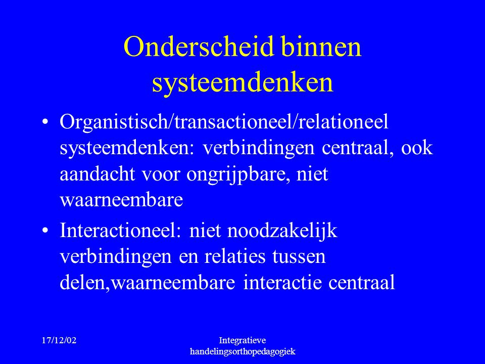 Onderscheid binnen systeemdenken
