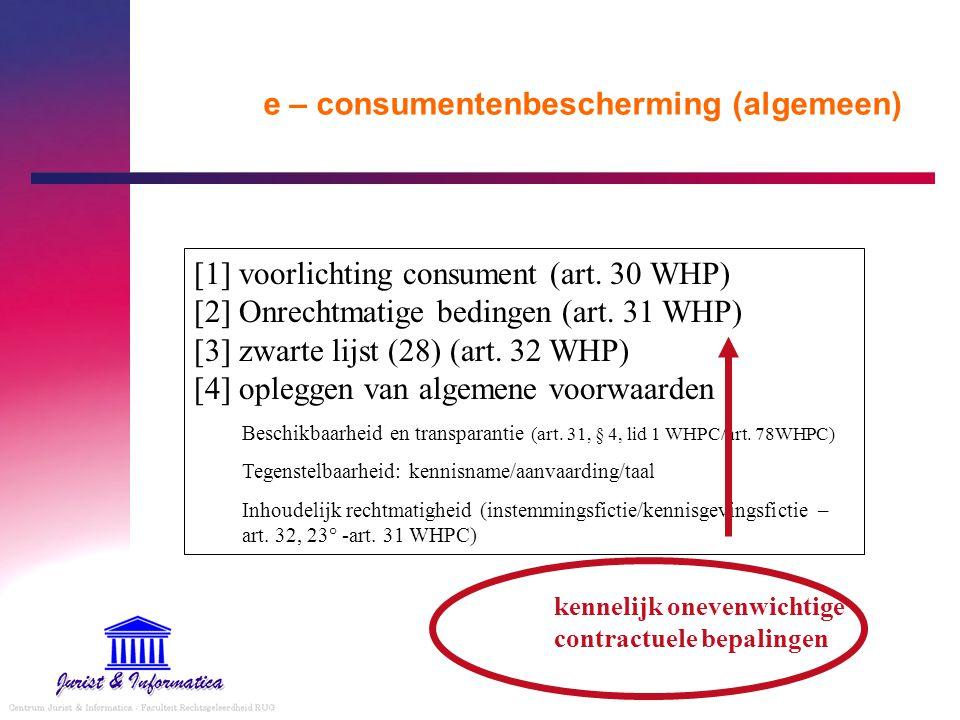 e – consumentenbescherming (algemeen)